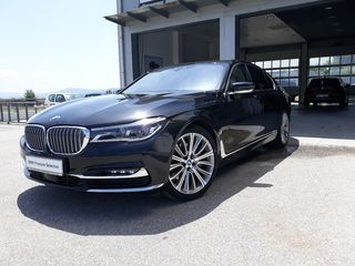 Bmw 740 e iPerformance G11