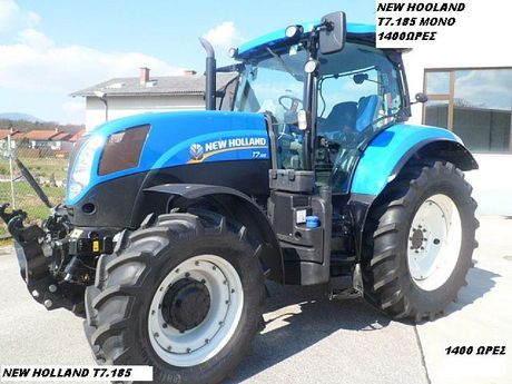 New Holland  T7.185 MONO 1400 ΩΡΕΣ '13 - 71.800 EUR