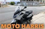 Kymco Downtown 300i ##MOTO HARRIS!!##ABS DOWNTOWN
