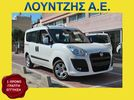 Fiat Doblo Dynamic 95hp