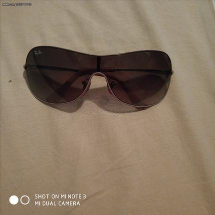 1a2f8bb02b RAYBAN γυναικεία γυαλιά Παλιά Σχεδίαση. Previous