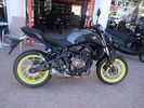 Yamaha MT-07 MT 07 ABS