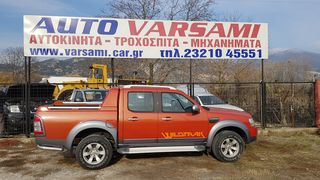 Ford Ranger WILDTRACK DOUBLECAB FULL EXTR