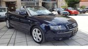 Audi A4 20v TURBO QUATTRO FULL EXTRA