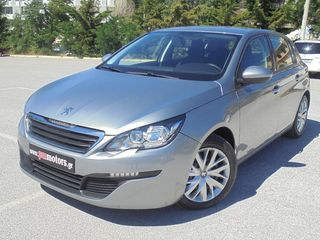 Peugeot 308 ΑΒΑΦΟ-ΤΕΛΕΙΟ