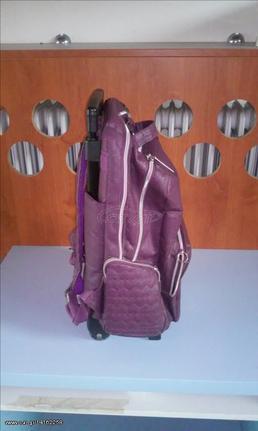 e4e1afccdf0 Τσάντα σχολική Παλιά Σχεδίαση. Previous