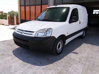 Citroen Berlingo 1600cc TURBO- DIESEL