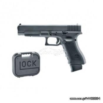 UMAREX Umarex Glock 34 Gen4 Deluxe Co2 6mm - € 288,90 - Car gr