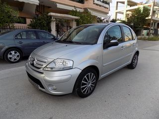 Citroen C3 EXCLUSIVE PANORAMA 1.400CC