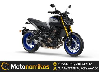 Yamaha MT-09 *SPECIAL EDITION*