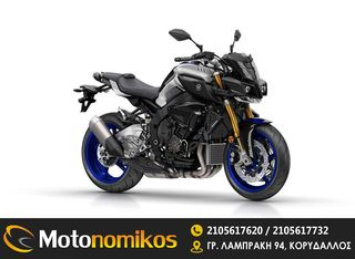 Yamaha MT-10 *SPECIAL EDITION*