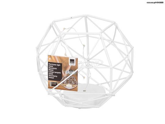 521c65fadc50 Arti Casa LED Μοντέρνο Επιτραπέζιο Φωτιστικό Μεταλλικό σε ιδιαίτερο  σχηματισμό 16x15cm