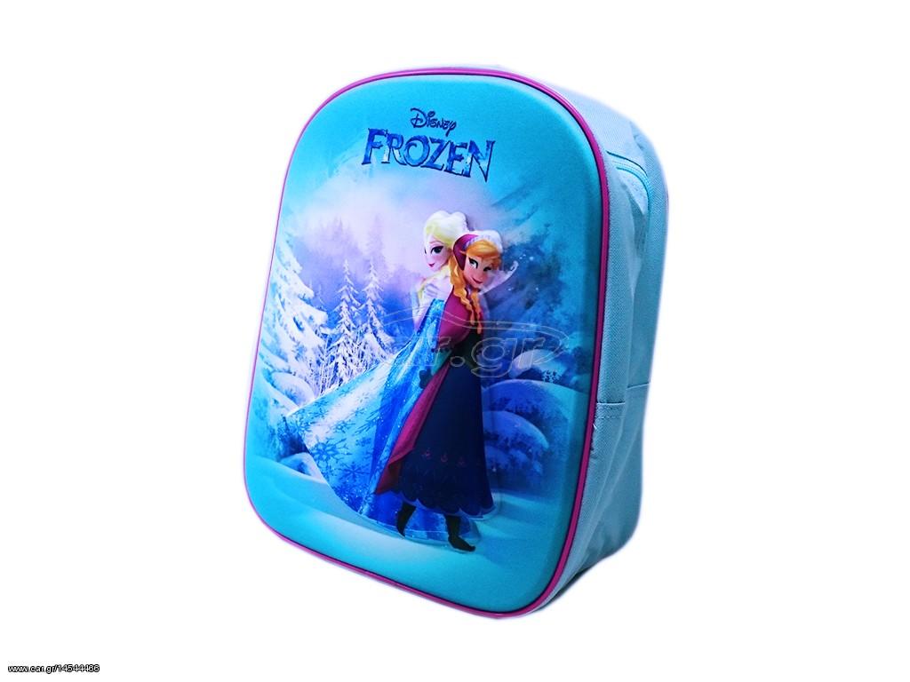 4f65e495e9 Disney Frozen Σχολική Τσάντα 3D Νηπιαγωγείου Δημοτικού Σακίδιο Πλάτης με  φερμουάρ και ρυθμιζόμενους ιμάντες 31x25cm