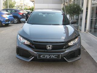 Honda Civic NEO DIESEL ΜΕ NAVI MULTIMEDIA