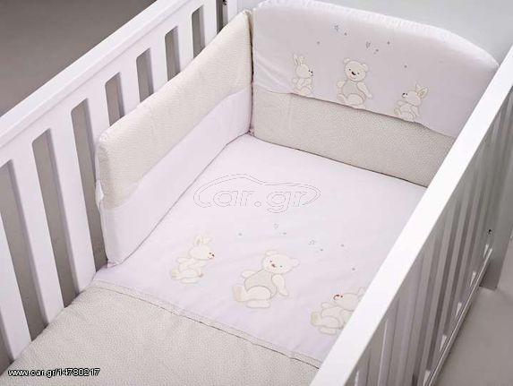 8408f92437a BebeCor σετ προίκα μωρού 6τεμ Περπατούλιδες Μπέζ - € 120 EUR - Car.gr