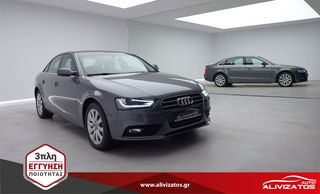Audi A4 1.8TFSI LIMITED FACE LIFT R17