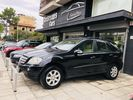 Mercedes-Benz ML 350 OFF ROAD PACK