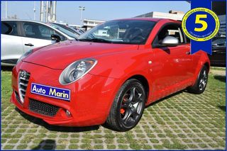 Alfa Romeo Mito new progression pack