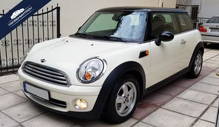 Mini Cooper Pepper 1.6 122ps 3d