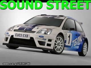 XENON FORD FIESTA H4 HI LOW 6000K SUPER SLIM BALLAST ΑΛΟΥΜΙΝ...