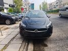 Opel Corsa 1.2 70HP NEW MODEL ΑΡΙΣΤΟ
