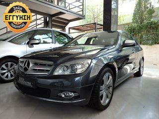 Mercedes-Benz C 230 Κ AVANTGARDE AUTOMATIQUE