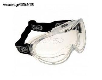 6f1ec4578e Oregon 539169 Επαγγελματικά Προστατευτικά Γυαλιά Τροχού (Με Ιμάντα  Στήριξης) Παλιά Σχεδίαση