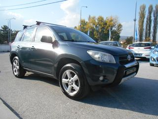 Toyota RAV 4 2.0 VVT-i 16V Executive+LPG