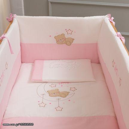 0cb0fa46dc4 FunnaBaby Σετ προίκας μωρού Sweet Dreams Pink - € 99 EUR - Car.gr