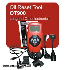 0T900 OIL SERVICE TOOL