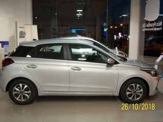 Hyundai i 20 I20 1.2 85 HP EXCLUSIVE