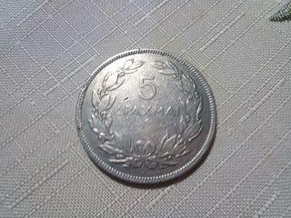 e70a341378 5 δραχμες 1930