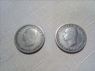 f717a467e1 1 δραχμη 1954 και 1 δραχμη 1957 μαζι η χωριστα