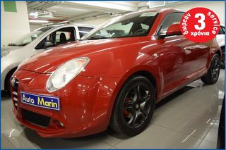Alfa Romeo Mito distinctive leather mjt