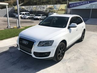 Audi Q5 2.0 TURBO QUATTRO LED XENON