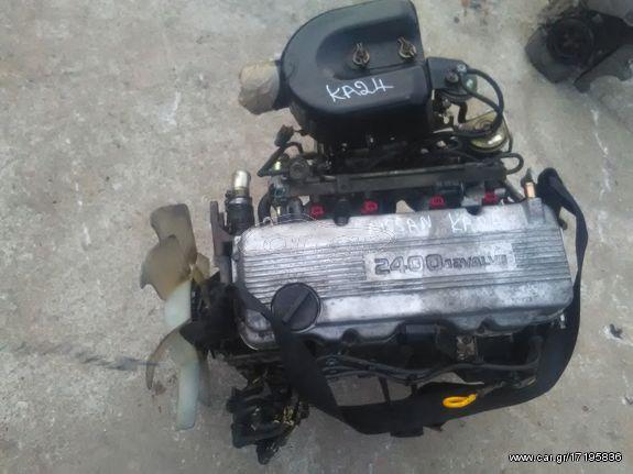 Nissan Hardbody Ka24