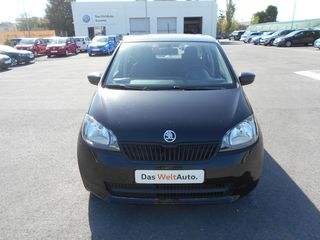 Skoda Citigo 1.0 MPI ACTIVE