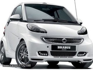 BRABUS ORIGINAL ACCESSORIES