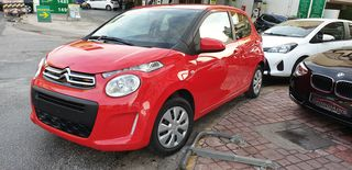 Citroen C1 FACE LIFT  LED