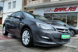 Opel Astra EXCESS FACELIFT ΕΓΓΥΗΣΗ ΚΜ!!!