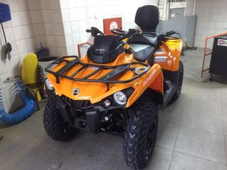 CAN-AM Outlander Max 570 Dps OUTLANDER 570 L MAX DPS -ABS