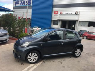 Toyota Aygo CITY NEW 1.0cc