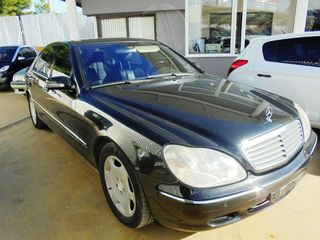 Mercedes-Benz S 600 V12 FULL EXTRA ΔΟΣΕΙΣ!!