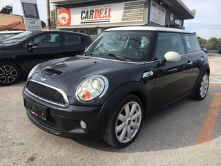 Mini Cooper S R56  CHILLI PACKET