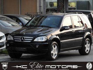 Mercedes-Benz ML 55 AMG Γνήσιο Full!!