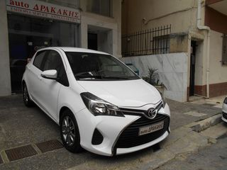 Toyota Yaris ACTIVE PLUS GO NAVI NEW MODEL!