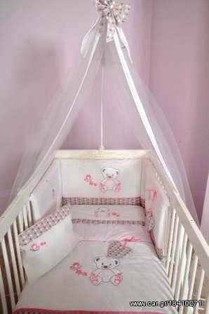 4e92aa6602b Baby Star Σετ προίκας κρεβατιού sweet dots - € 117 EUR - Car.gr