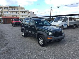 Jeep Cherokee 2.5 LIMITED CRD