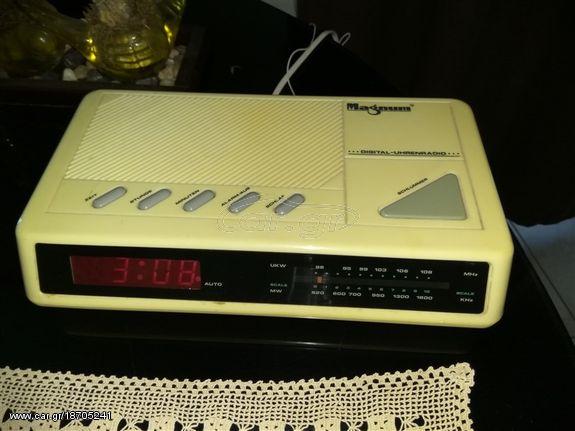 Επιτραπέζιο ρολόι ραδιόφωνο Magnum UR1000 - € 15 EUR - Car.gr a1060f95152