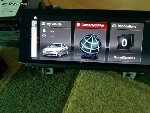 Πλοήγηση αυτοκινήτου bmw nbt evo id5 id6 οθόνη αφής f30 f31 f36 - € 850 -  Car gr